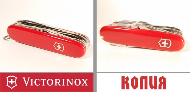 Оригинальные ножи victorinox ножи магнум бокер отзывы